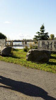 jogging Riverfront trail